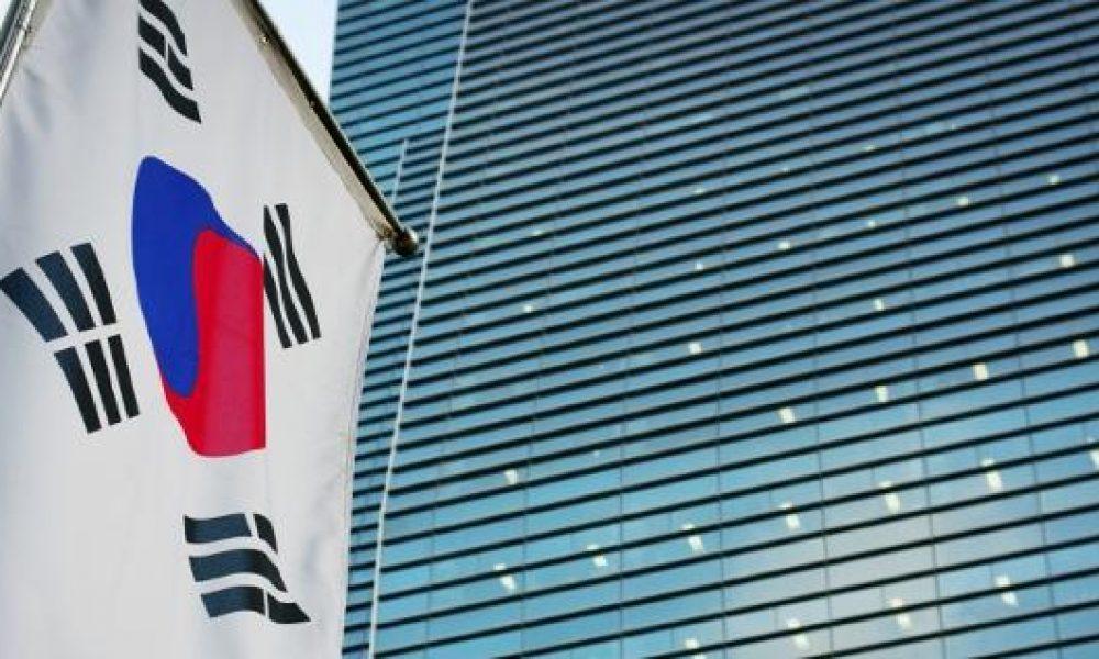 South Korean Financial Regulator Creates New Exchange Policing Unit