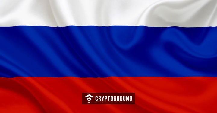 Russia Will Not Ban Cryptocurrencies, Says The Deputy Finance Minister